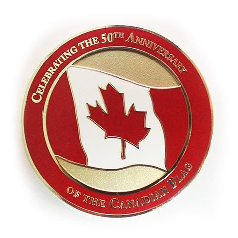 CNE Medal 1